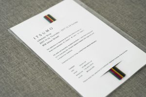 FW17 ITSUMO Pop Up - 01 Studio Launch Invitation-02747