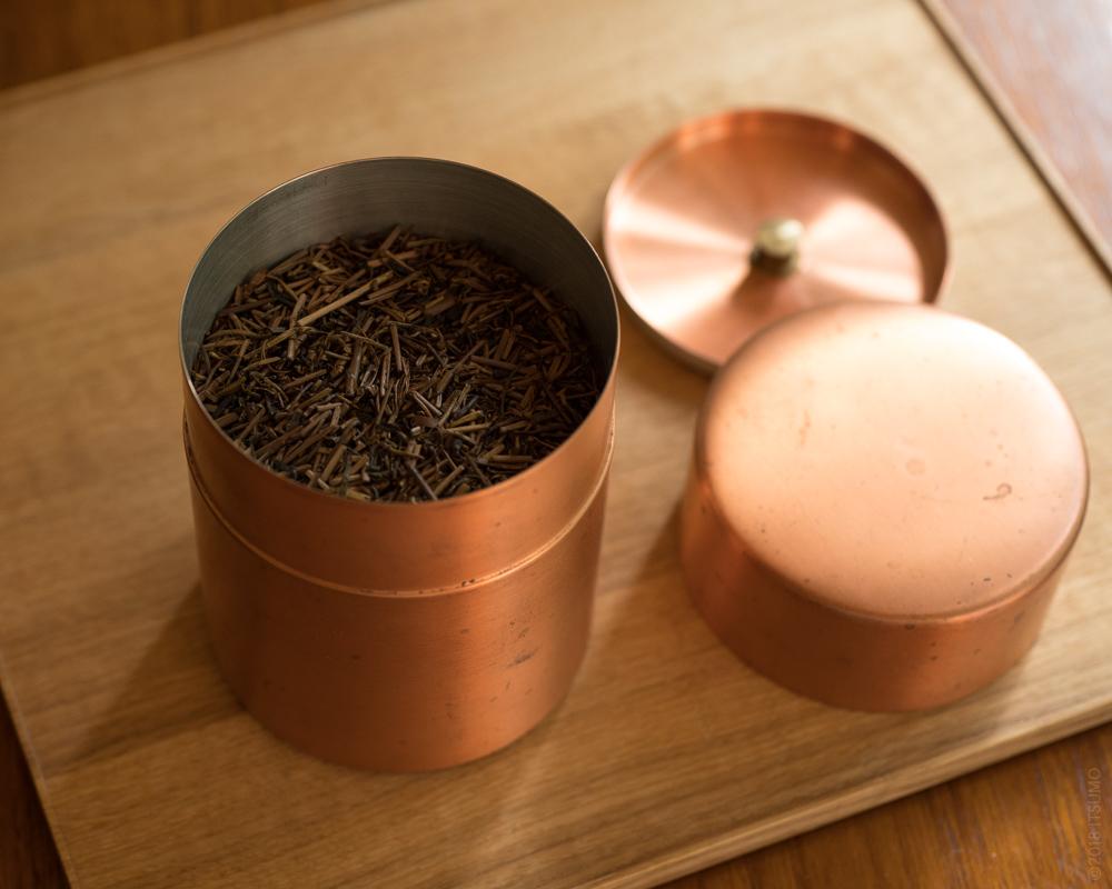 Azmaya Tea Canister - Copper