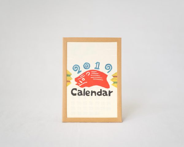 2019 TESHIGOTO Calendar_Desktop