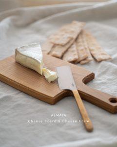 AZMAYA_Cheese Board & Cheese Knife