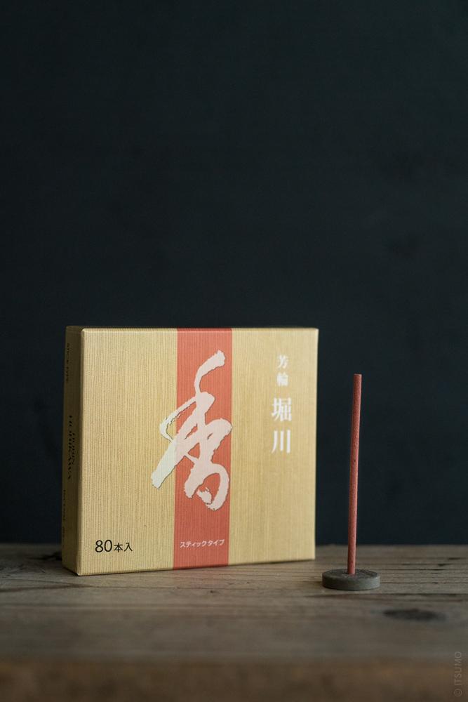Shoyeido_Horin Incense_Horikawa_River Path_80_top