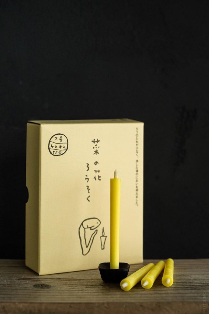 Takazawa Candle_Nanohana Candle_dl