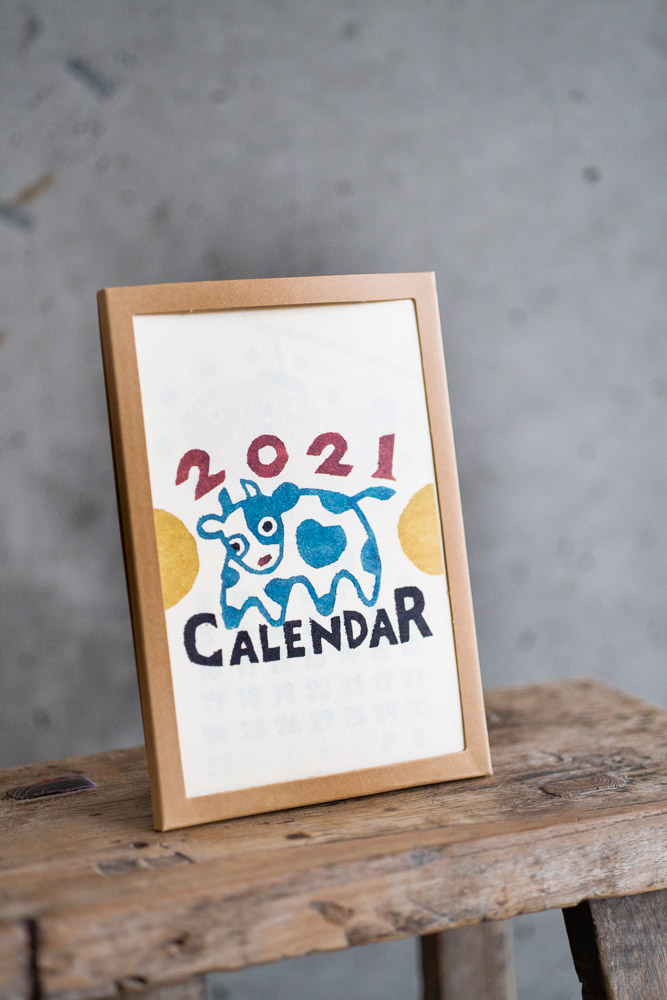 Teshigoto Calendar 2021_desktop_top