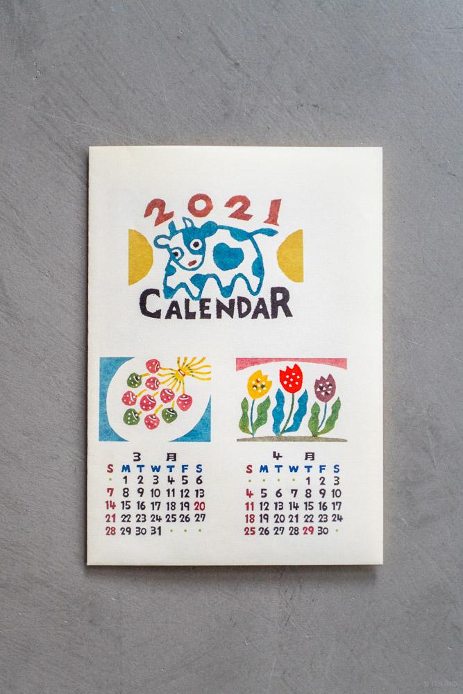 Teshigoto Calendar 2021_poster_dl