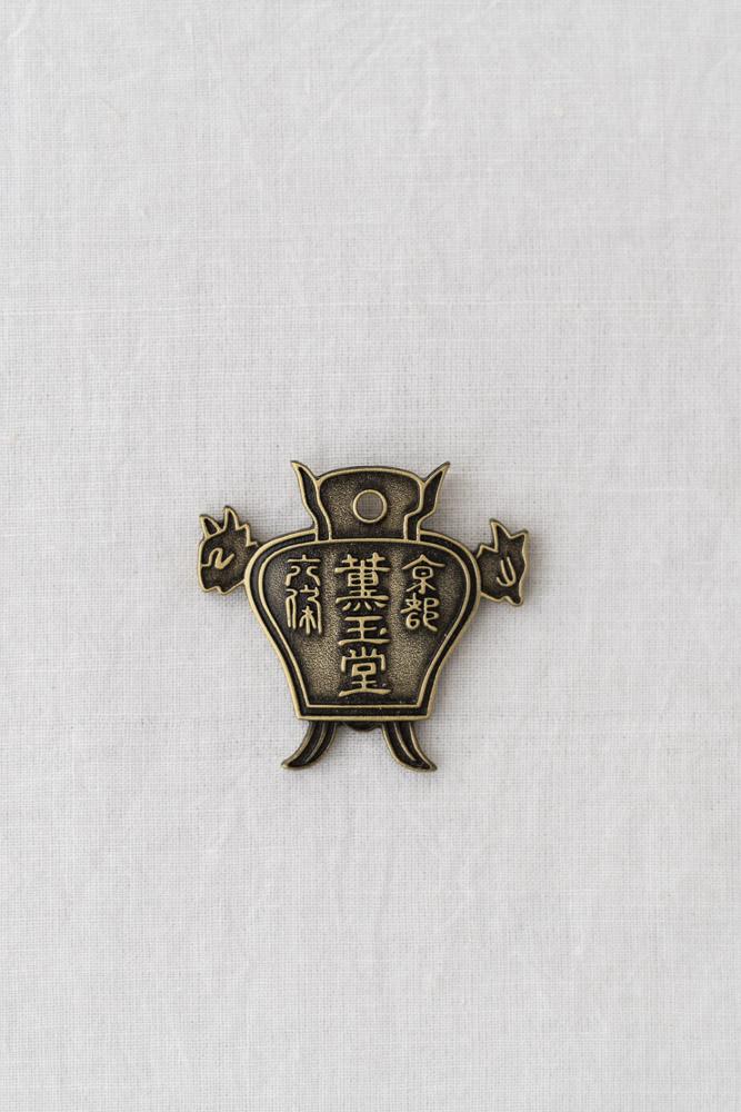 Kungyokudo Incense Holder